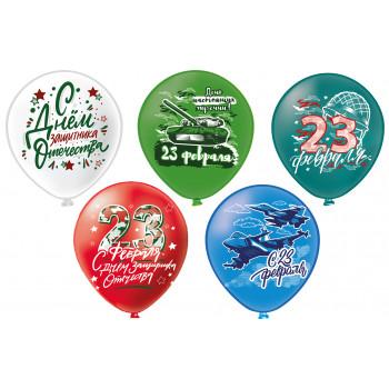 шары на 23 февраля