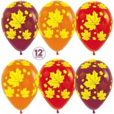 шары Осенние листья №2