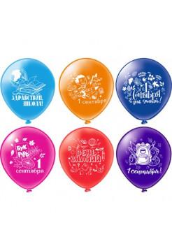 шары к 1 сентября