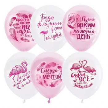 "Фламинго пожелания 12""/30см"