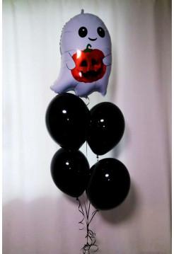 Хэллоуин №9